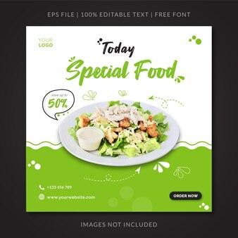 음식 소셜 미디어 배너 게시물 템플릿