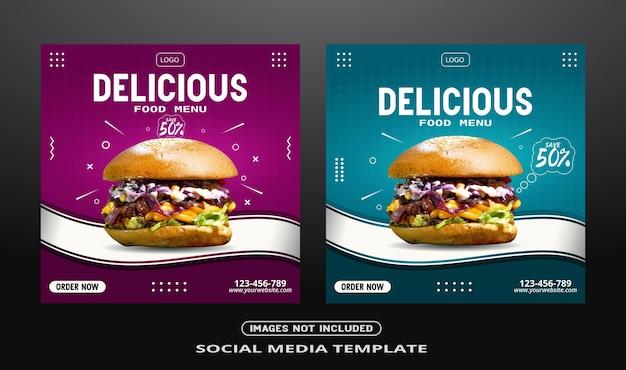 음식 소셜 미디어 배너 게시물