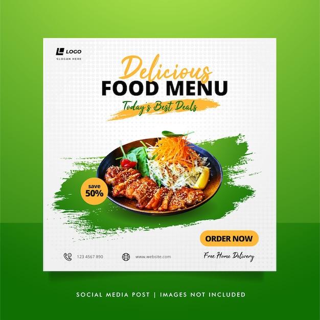 Еда в социальных сетях и шаблон дизайна рекламного баннера