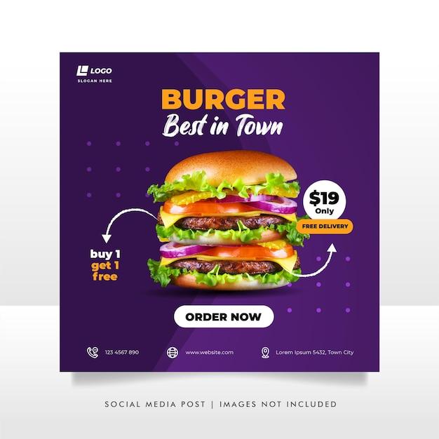 食品ソーシャルメディアの投稿とプロモーションバナーのデザインテンプレート