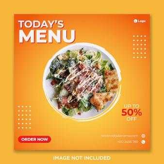 Food social media post or banner template