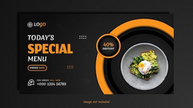Дизайн постов в социальных сетях для еды с простыми 3d-формами.