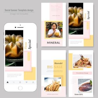 엽서 템플릿-음식 소셜 미디어