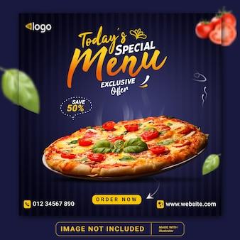 食品ソーシャルメディアプロモーションとinstagramのバナー投稿デザインテンプレートまたは正方形のチラシ