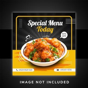 음식 소셜 미디어 홍보 및 인스타그램 배너 포스트 디자인