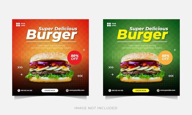 Продвижение еды в социальных сетях и дизайн постов в instagram