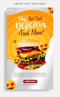 食品ソーシャルメディアプロモーションとinstagramストーリーデザインテンプレート