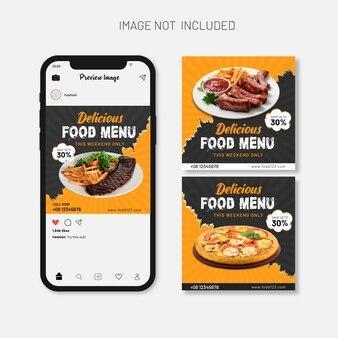 Дизайн баннера для продвижения еды в социальных сетях
