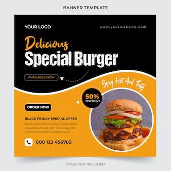 Food social media promotion and instagram banner post design template premium vector