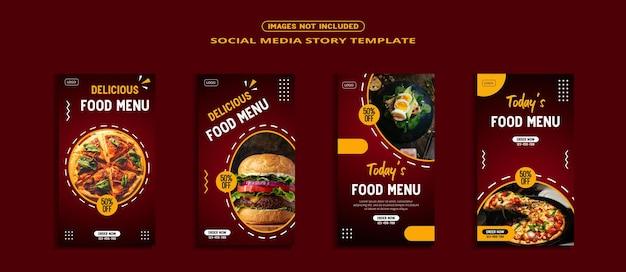 食品ソーシャルメディアストーリーバナーテンプレート