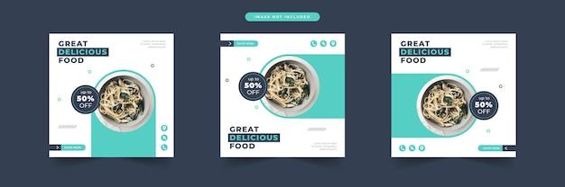 Food social media template and restaurant social media post Premium Vector