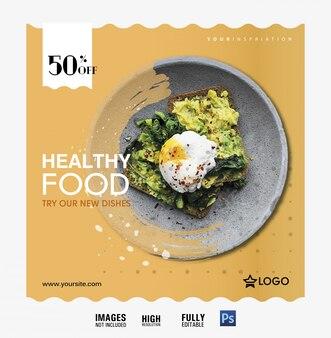 Food social media & web banner