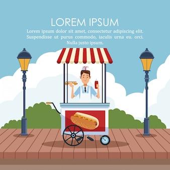 음식 대 포스터