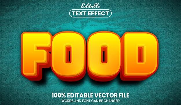 食品テキスト、フォント スタイル編集可能なテキスト効果