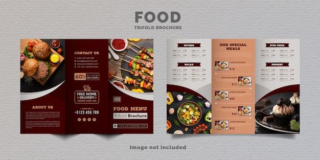 食品3つ折りパンフレットメニューテンプレート。赤い色のレストランのファーストフードメニューパンフレット。