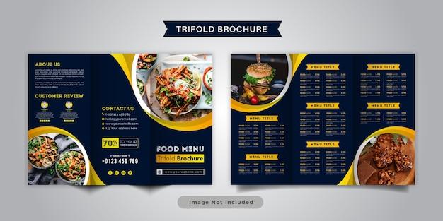 食品三つ折りパンフレットメニューテンプレート。黄色と紺色のレストランのファーストフードメニューのパンフレット。