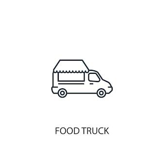 フードトラックコンセプトラインアイコンシンプルな要素イラストフードトラックコンセプトアウトラインシンボル