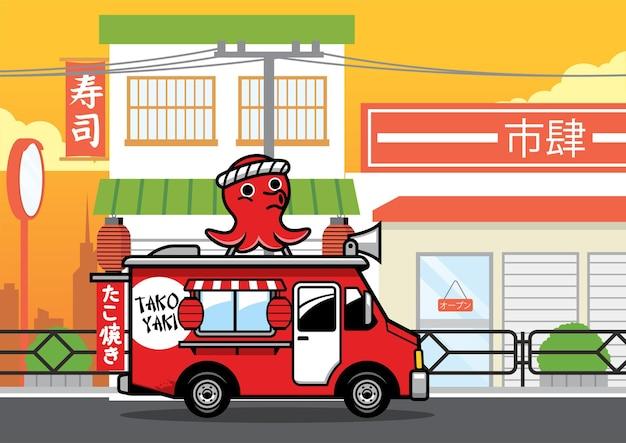 길거리에서 일본 타코야키 스낵을 판매하는 푸드 트럭