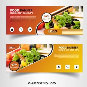 Растительный веб-баннер для ресторана