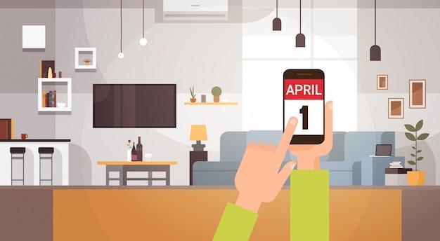 愚か者の日4月ホリデーグリーティングカードバナー
