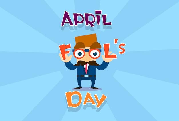 Fool day aprilホリデーグリーティングカードバナー