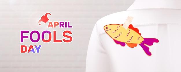 바보 같은 날 4월 1일, 낯선 셔츠 삽화에 붙인 종이 물고기의 사실적인 이미지가 있는 수평 구성