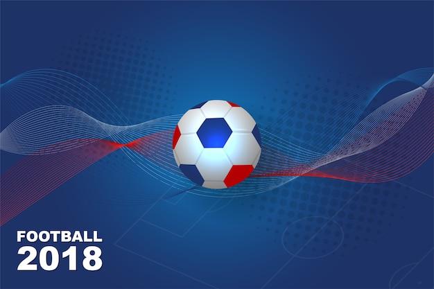 サッカー2018選手権の背景