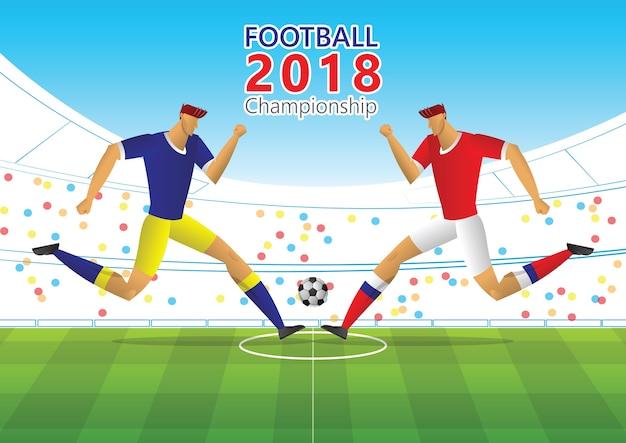 サッカー2018年選手権