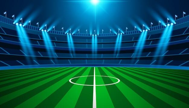 明るいスタジアムのグローライトとサッカーアリーナのフィールド