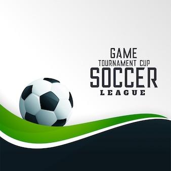 緑の波とサッカーの背景