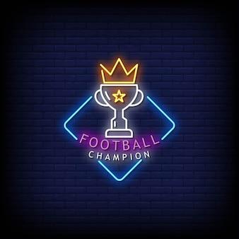 Текст в стиле неоновых вывесок чемпиона по футболу