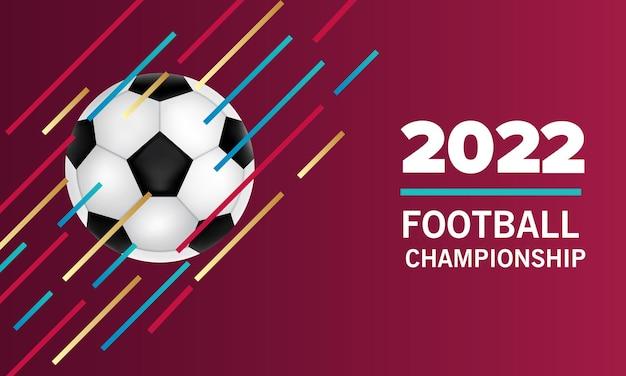 サッカー大会2022年。サッカーボールのバナー