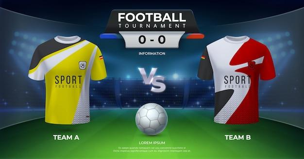 サッカーカップの背景。シャツ、ナイトサッカースタジアム、ボールを使用したサッカーチームの比較バナー。ベクトルイラストポスター世界選手権の背景