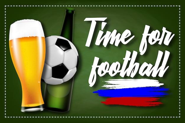 ビールのサッカーイラスト