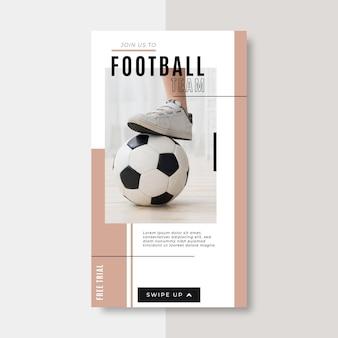 サッカーのインスタグラムストーリー