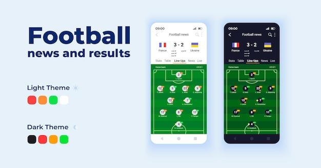 축구 뉴스 및 결과 만화 스마트폰 인터페이스 벡터 템플릿 집합입니다. 모바일 앱 화면 페이지 데이 및 다크 모드 디자인. 응용 프로그램에 대한 라이브 경기 점수 ui. 전화 디스플레이