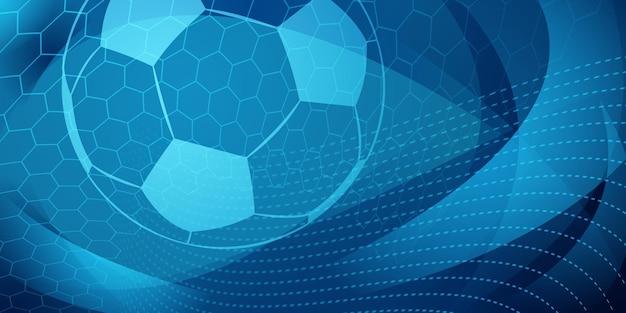 青い色の大きなボールとサッカーやサッカーの背景