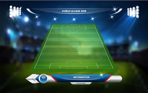 インフォグラフィック要素のセットを持つフットボールまたはサッカーの競技場。スポーツゲーム。スポーツカップ。図。
