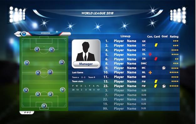 インフォグラフィック要素のセットを持つフットボールまたはサッカーの競技場。スポーツゲーム。スポーツカップ。
