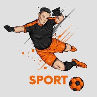 Футболист и мяч.