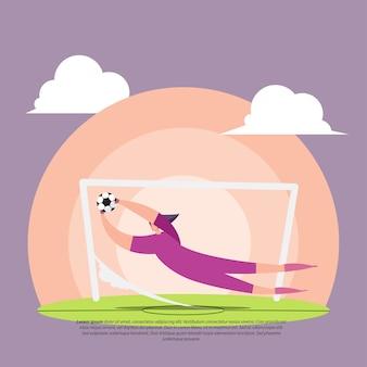 サッカー選手フラットイラスト