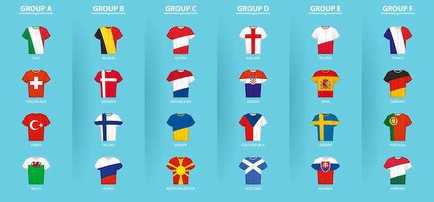 그룹별로 분류된 유럽 축구 대회 참가자의 국기가 있는 축구 셔츠. 축구 셔츠 컬렉션입니다.