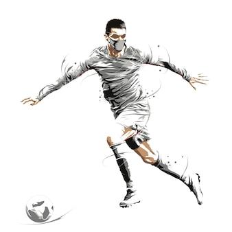 Football soccer player grunge painting Premium Vector