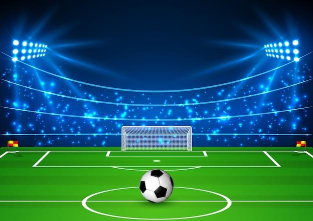 Футбольный стадион с мячом.