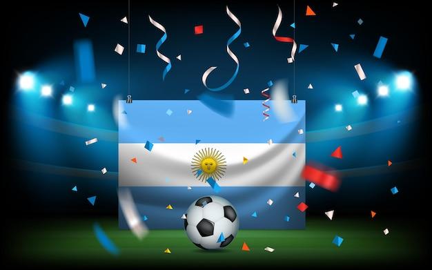 ボールとアルゼンチンの旗が付いたサッカースタジアム。ビバアルゼンチン