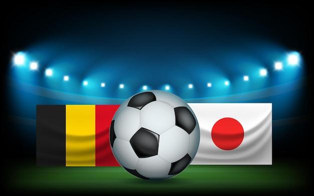 공 및 플래그와 함께 축구 경기장입니다. 벨기에 vs 일본