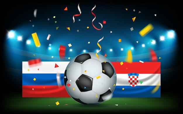 ボールと旗のあるサッカースタジアム。ロシア対クロアチア。試合の日