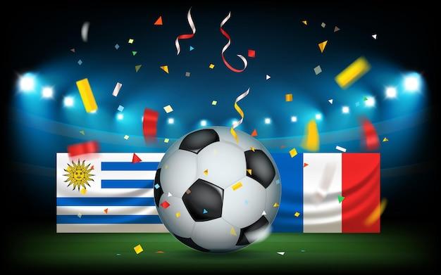 ボールと旗のあるサッカースタジアム。ウルグアイvsフランス