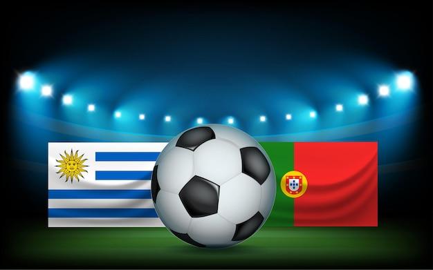 공 및 플래그와 함께 축구 경기장입니다. 우루과이 vs 포르투갈