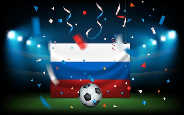 Футбольный стадион с мячом и российским флагом. россия побеждает